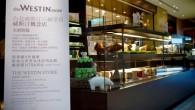 台北威斯汀六福皇宮滿 15 周年,第一波推出「Westin 15 週年感恩住房專 […]