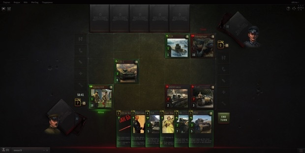 WoT_Generals_Screens_UI_Battle_Image_01 copy