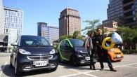smart 微型車在信義百貨商圈,以快閃舞(Flashmob)示愛,促成有情人求 […]