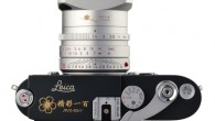 Leica 在 2 年前曾推出「Republic of China Centen […]