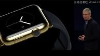 Apple Watch 自從在 2014 年 9 月 9 日發表以來,他還只 […]