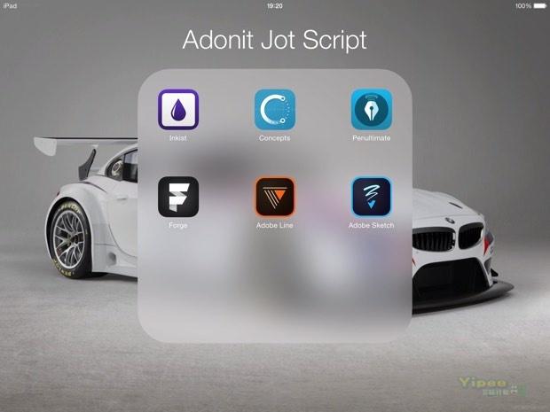 1-有試用的相容app