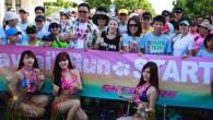 「2015 夏威夷路跑 Hawaii Run」在福隆歡樂落幕!這次路跑結合夏威夷 […]