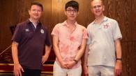 台北藝術大學音樂系的吳昇耀舉辦首場台北國家演奏廳的售票低音大提琴獨奏會、更獲得前 […]
