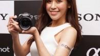Sony在台發表全球首部搭載背照式全片幅Exmor R™ CMOS 感光元件的可 […]