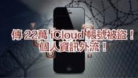 你是習慣 JB 越獄使用 iPhone、iPad 或 iPod touch 的 […]