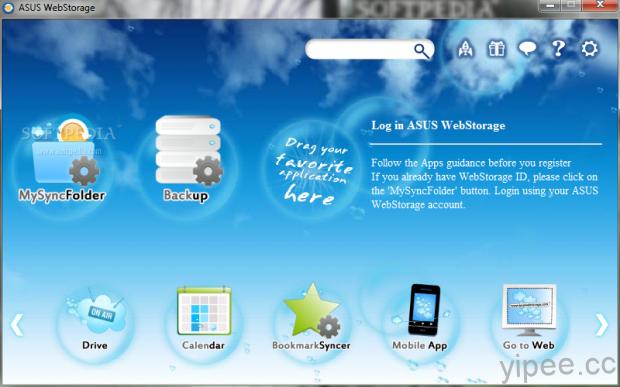 ASUS-WebStorage_1