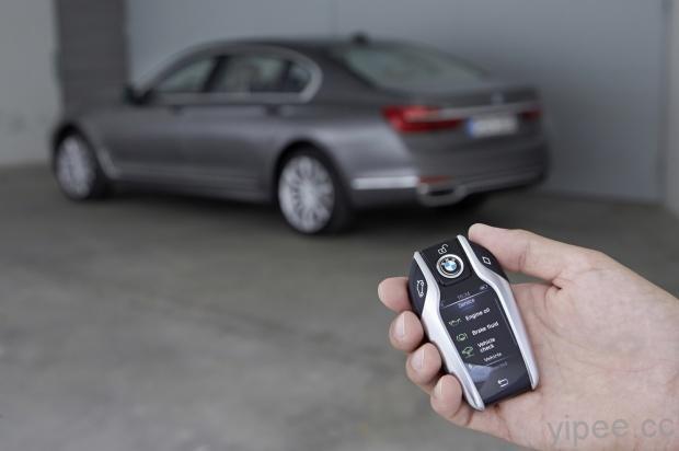 NXP-car-remote-control-smart-key
