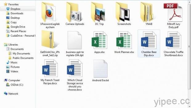 dropboxdesktop082415121542pm