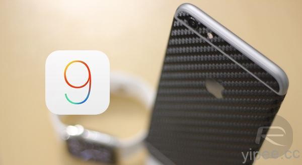 iPhone-6-Plus-iOS-9-main