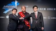「MAZDA 台日青棒交流計畫」在中華民國棒球協會與台灣馬自達的催生下,邀請旅日 […]