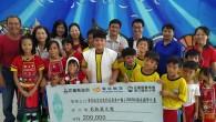 有感於台灣東部學校資源較不足,華信航空發起「送愛到花蓮」公益活動,透過機票網路競 […]
