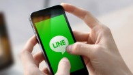 現在大家很流行用 LINE 溝通事情、傳照片、分享影片、語音訊息…等 […]