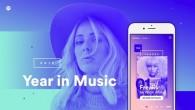 在公布 2015年全球歌曲串流排行榜後,Spotify 還有新花招,讓樂迷可以打 […]