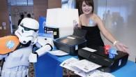 HP 發布 智慧型手機和平板電腦用印表機 ENVY 系列及家庭傳真事務機 Off […]