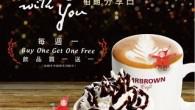 Starbucks 星巴克在 2016年開工日推出買一送一,而 Mr. Brow […]