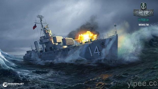 2016將推出屬於中華民國海軍的第一艘軍艦「洛陽艦」[4]