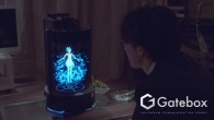 日本 ACG 二次元動漫人物創造許多宅男商機,像是虛擬偶像「初音」不只累積許多忠 […]