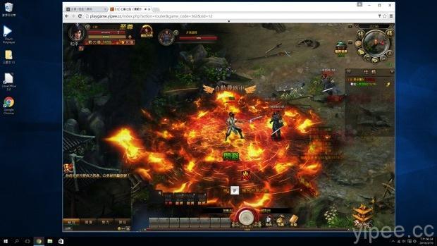 GREENON PC G20 環保電腦 試玩webgame 2