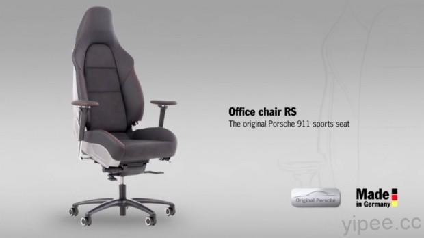 Porsche-Office-Chair-RS
