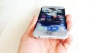 愛搞怪的 TechRax 網站再度發佈 iPhone 6S 惡搞影片,這次讓 i […]