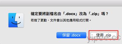 docx_03