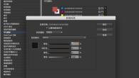 在InDesign的各種樣式設定視窗(僅段落樣式、字元樣式與物件樣式)中,如果想 […]