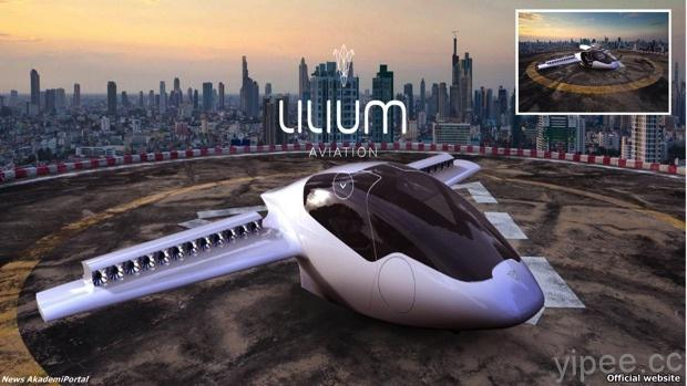 144618_Esa_lilium_aviation_science_technology_akademiportal_news_1248x720-vert copy