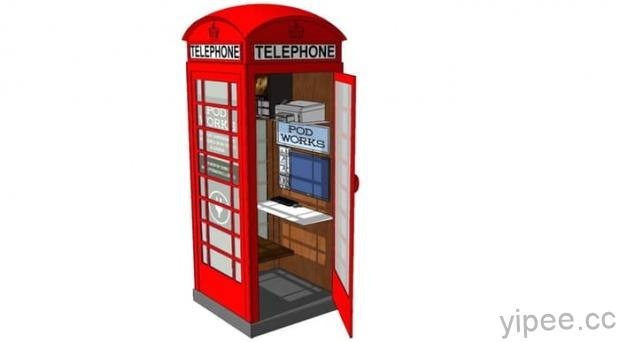 bar-works-pod-works-phone-box-work-pods-3