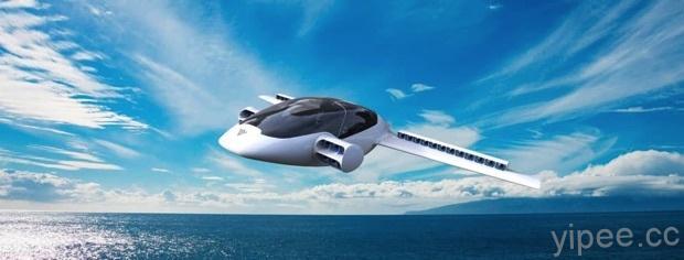 lilium-electric-vtol-aircraft-2 copy