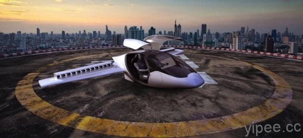 lilium-electric-vtol-aircraft-5 copy