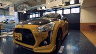 日本 Daihatsu 大發公司在去年發表將重新推出 2012 年停產的 Cop […]