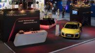 Audi 以「建構全球科技生態系」為目標,推出 Piloted Driving  […]