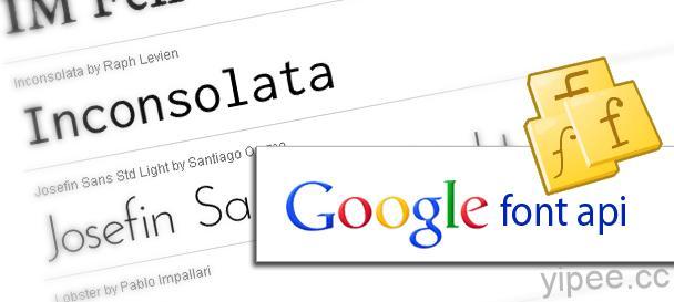 google-fonts-1