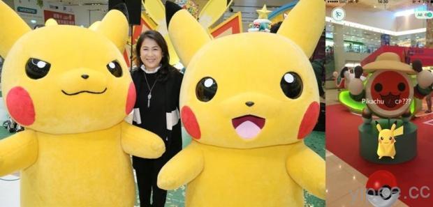 香港新地五大商場緊貼《Pokemon Go》熱潮 定時免費開放 Lure Module (小精靈誘餌)