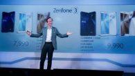 繼前二代 ZenFone 手機之後,華碩新一代美型智慧手機 ZenFone 3  […]