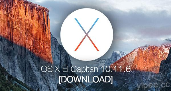 os-x-el-capitan-10.11.6-final-download