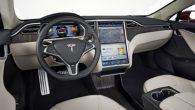 走在汽車科技的尖端,Tesla 特斯拉改變的不只是汽車市場,還有科技市場,雖然令 […]