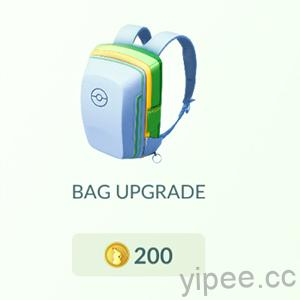 pokemon-go-bag-upgrade