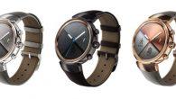 華碩在德國柏林 IFA 2016 Zenvolution 發表首款圓形智慧錶 Z […]