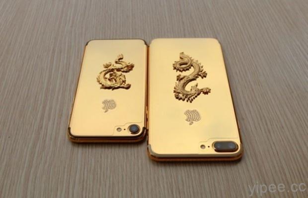 iphone-7-dragon-engraving