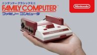 Nintendo 任天堂自 2016 年推出迷你復刻版 NES 及紅白機迄今,掀 […]