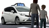 無人駕駛車(又稱自動駕駛車)是目前最夯的科技技術,由史丹佛大學 AI 人工智慧研 […]