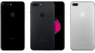 亞太電信 Gt 4G 也將在首波開賣 iPhone 7 和 iPhone 7 P […]