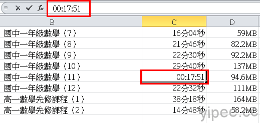 excel_time_03