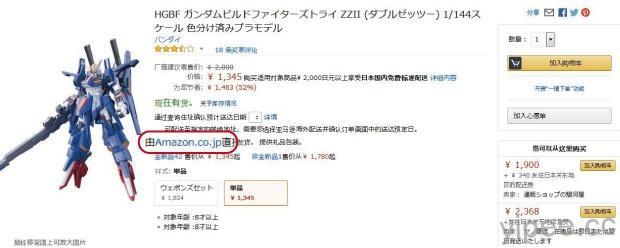 amazon-jp-13