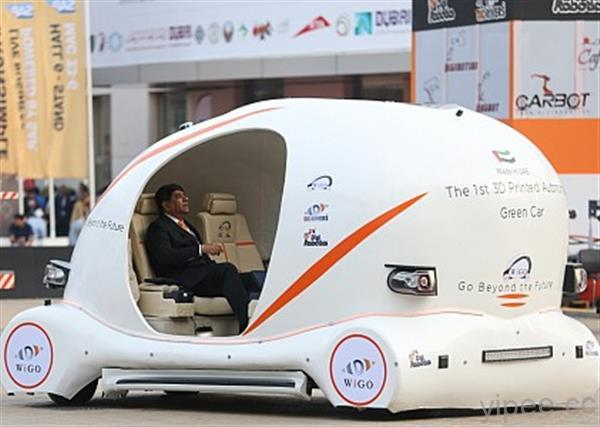 wigo-uae-first-3d-printed-self-driving-car-unveiled-gitex-2016-1