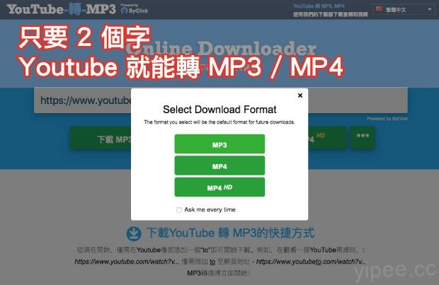 youtube-to-mp3-or-mp4