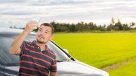 想開車出門,除了鑰匙之外,現在有些比較高科技的車,是透過指紋辨識來當汽車鑰匙。但 […]