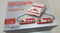 如果跟我差不多年紀的朋友,應該人生中接觸到的第一台遊戲機,應該都是任天堂出的紅白 […]